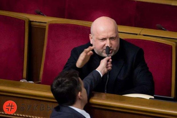 ПРИНЯЛИ таки! Турчинов объяснил, чем выгоден для Украины закон о реинтеграции Донбасса