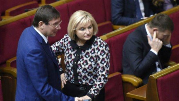 «На помойку ее…»: Ирину Луценко публично унизили под Радой (ВИДЕО)