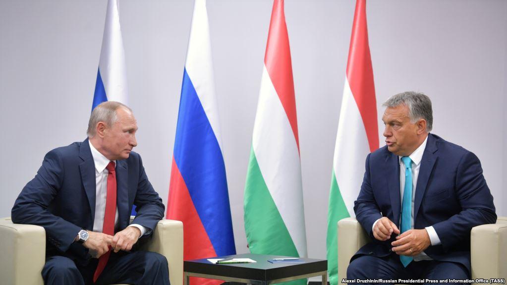 Венгрия призвала Россию давить на Украину в своем новом заявлении