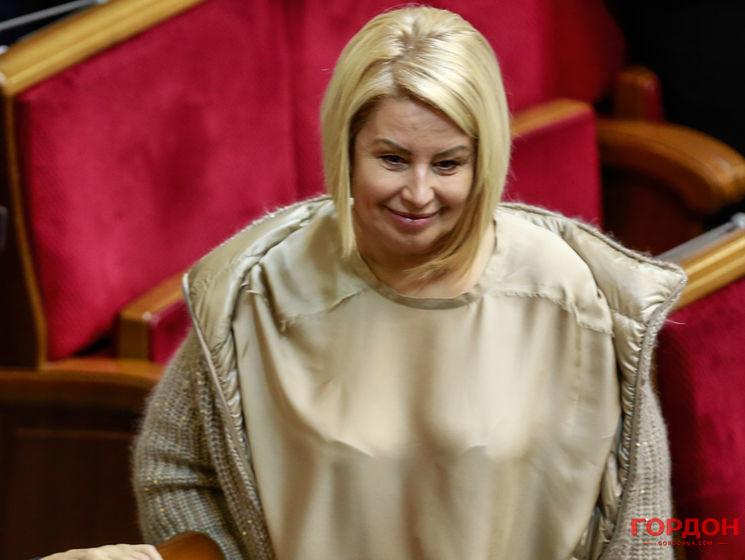 «Ана Йоббикивна» Обновленная Герман, сделала возмутительное заявление на одном из украинских каналов