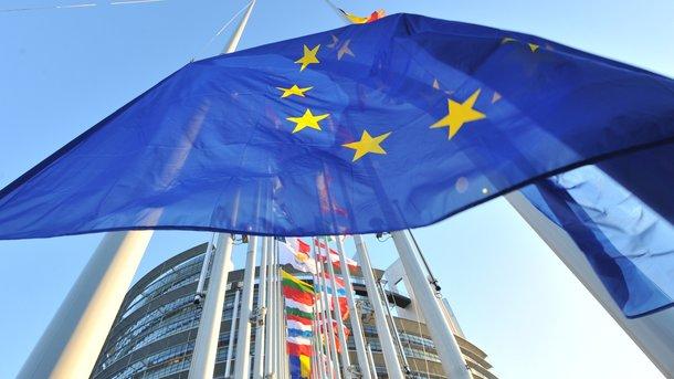 Готовьте деньги: Евросоюз планирует изменить правила въезда для украинцев