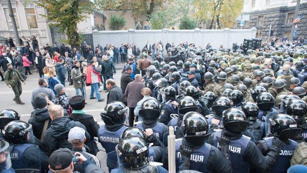 «Нельзя было этого допускать»: «свободовцы» объяснили, почему покинули протест под Радой