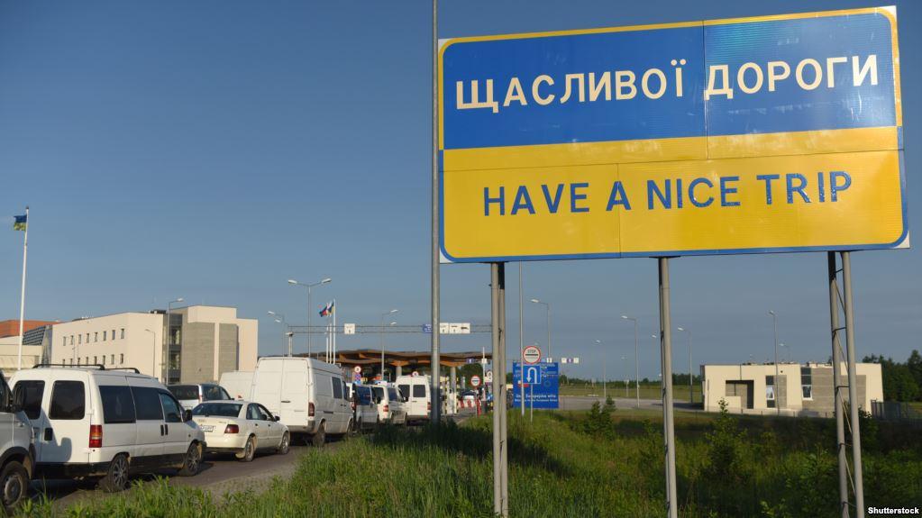 А вы уже знаете? Новый пограничный переход между Украиной и Польшей. Очередей не будет!
