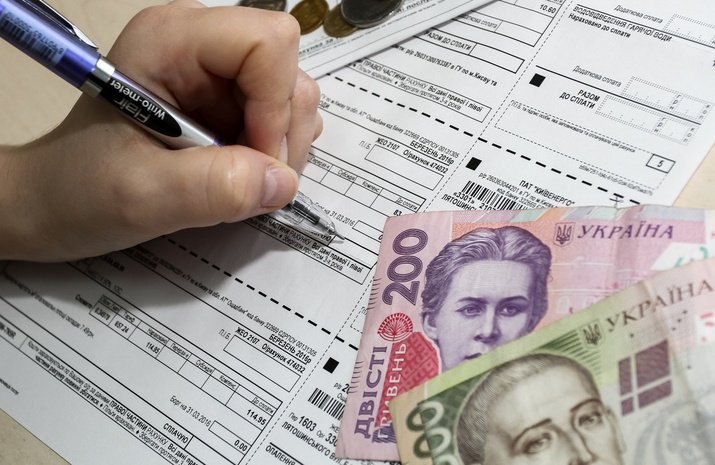 Новые субсидии и новые цифры в счетах: На какие изменения ждать украинцам этого отопительного сезона