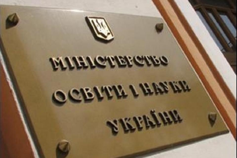 Десяткам киевским учебным заведениям грозит закрытие: узнайте причину и полный список