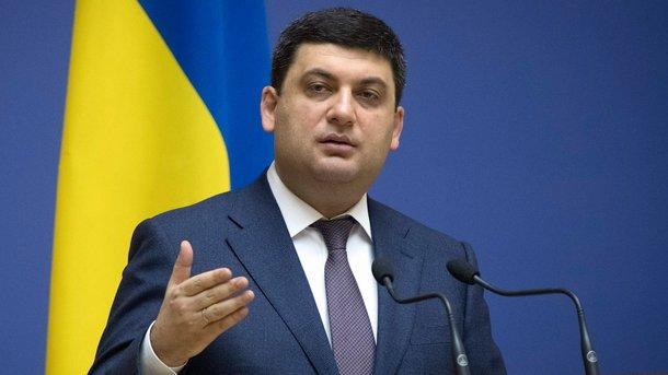 «Это десятки и сотни тысяч гривен»: Гройсман сообщил о штрафах, которые ждут украинцев за неофициальное трудоустройство