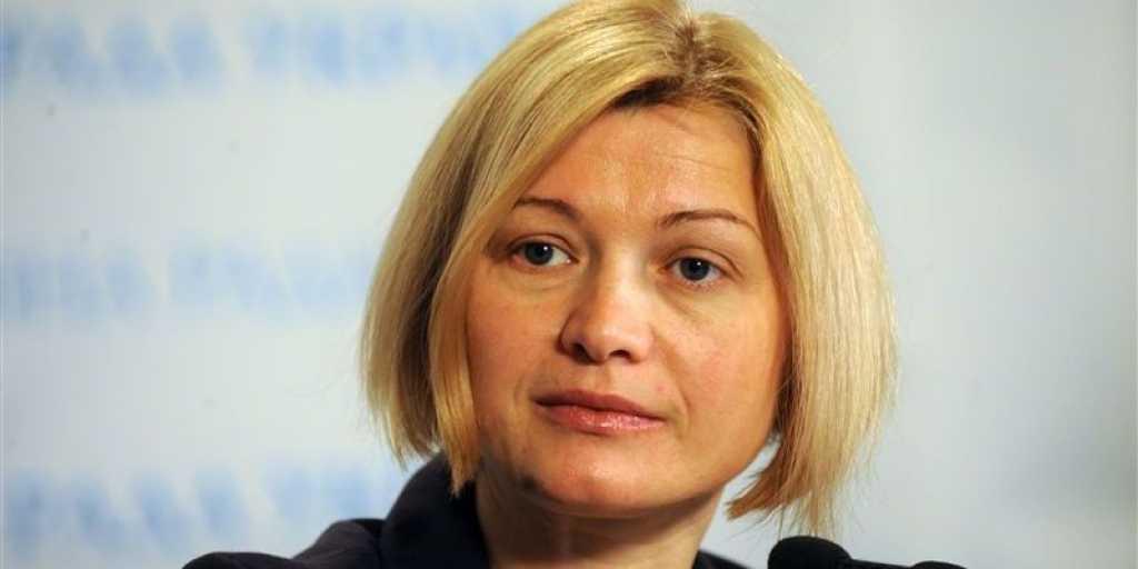 От ее слов вся страна замерла: Ирина Геращенко рассказала всю правду о миротворцах на Донбассе. Лучше сядьте!!!