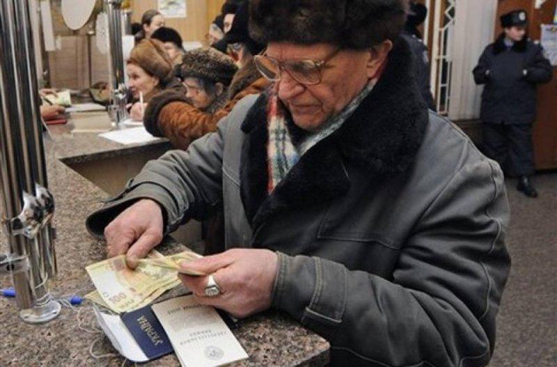 Нюансы реформы: Как будут получать украинскую пенсию те, кто работал за границей