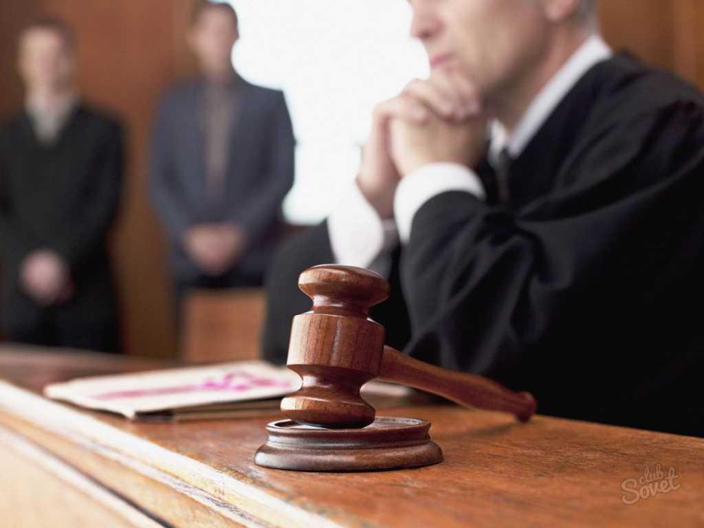 Вместо наказания за смертельное ДТП Украинский судья получил высокую должность