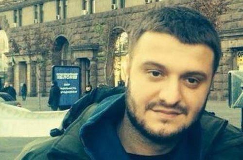 «Крыша» и «договорняки»: В МВД прокомментировали обыски у сына Авакова