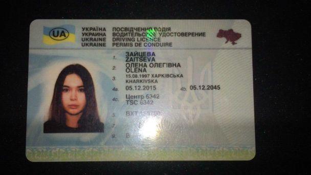 На момент ДТП сидела «ВКонтакте»: В Сети появились фото и информация о виновнице жуткого ДТП в Харькове