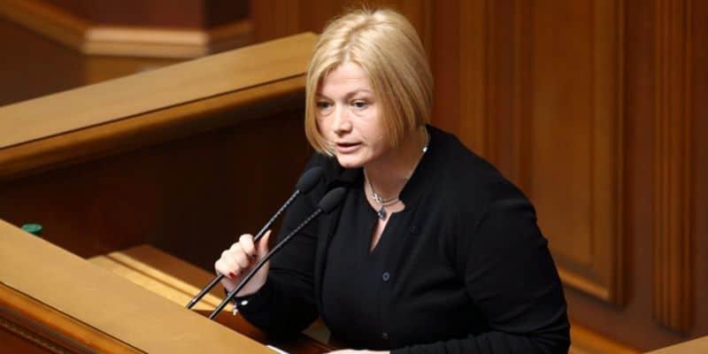 «Чем отличаются от зеленых вежливых человечков»: Геращенко эмоционально высказалась в адрес митингующих