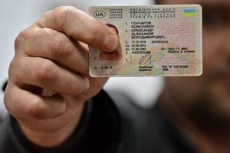 Новое водительское удостоверение: В МВД сообщили шокирующую информацию как поменять права. Узнайте, чтобы не попасть впросак