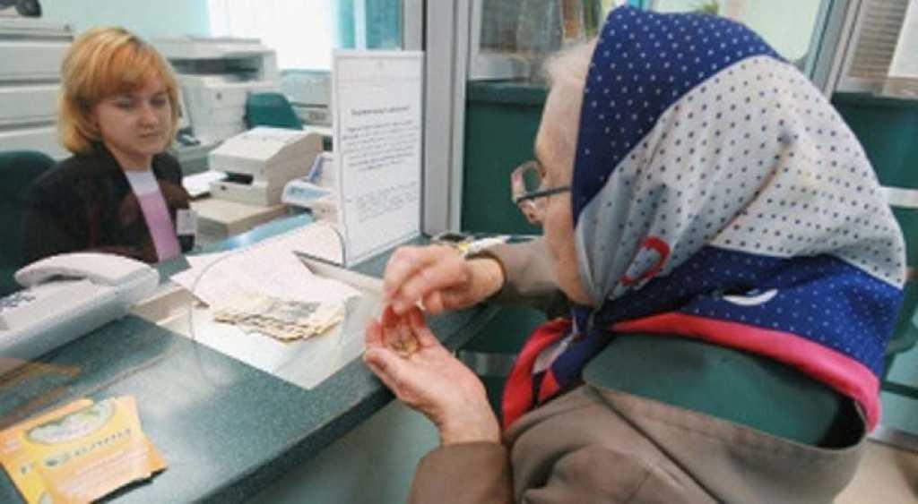 Сюрприз от нардепов для пенсионеров!!! Теперь пенсии будут начисляться по-новому, эти нововведения поражают
