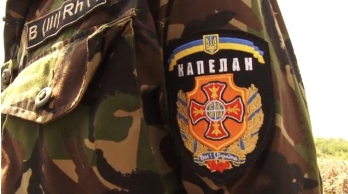 «Мы должны брать бич и гнать…»: Военный капеллан сделал громкое заявление