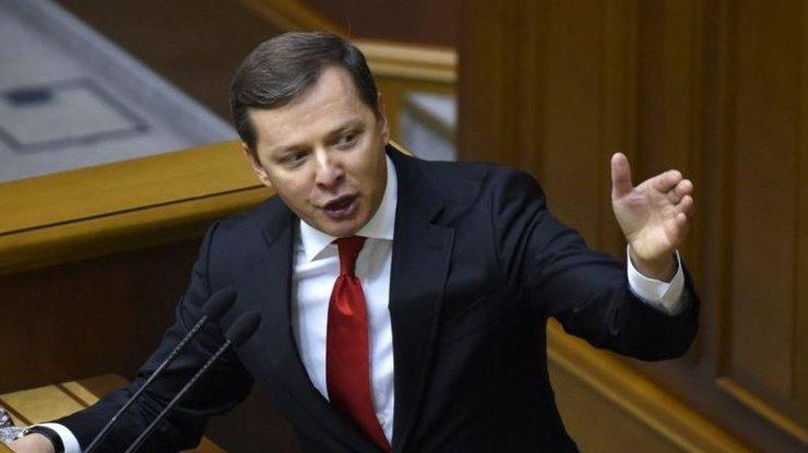 Ляшко назвал вероятного заказчика покушения на Мосийчука