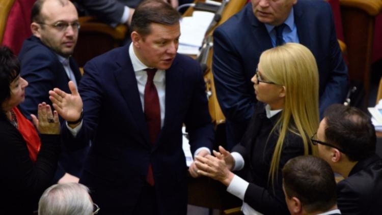 «Бобик и чиахухуа»: Тимошенко ответила Ляшко на его обвинения в ее сторону