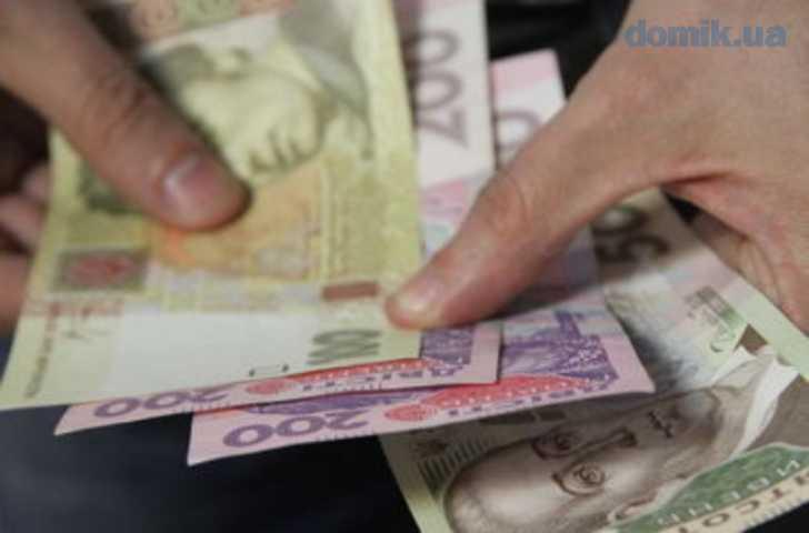 Как накопить на старость? Сообщили, сколько украинцам придется платить, чтобы получить пенсию