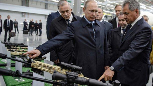 Стало известно, что Россия готовит оккупацию новых территорий, названо сроки