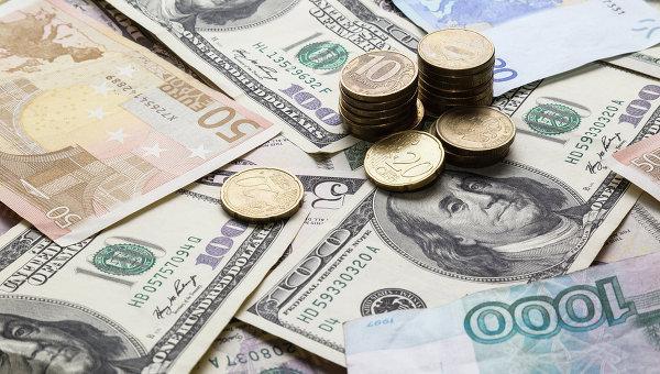 Новый валютный сюрприз: стало известно, каким будет курс на этих выходных
