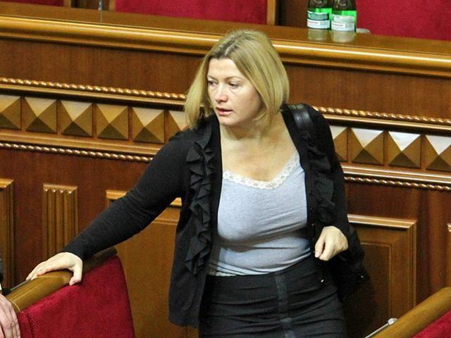 «Молодая и красивая»: Ирина Геращенко показала как выглядела 20 лет назад, когда работала на «Интере». Вы ее узнаете?