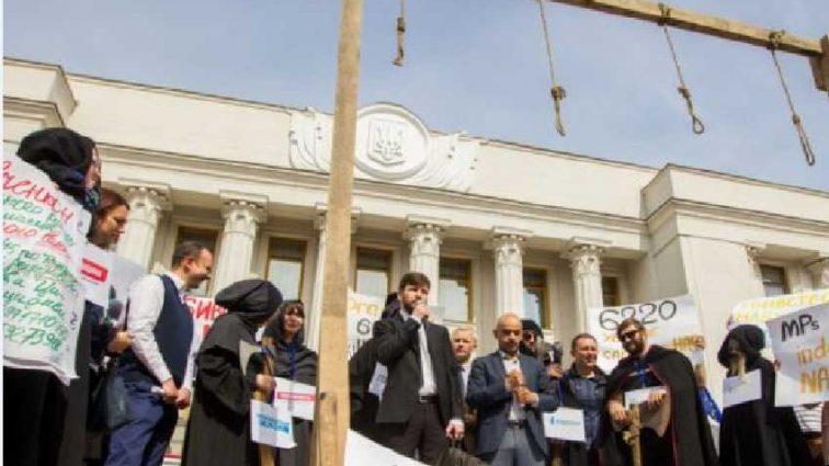 Полсотни организаций из Европы и США призывают украинскую власть прекратить давление на антикоррупционных активистов