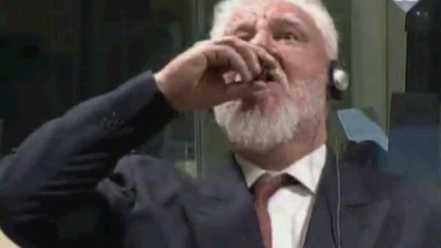Генерал принял яд после оглашения вердикта (Видео)
