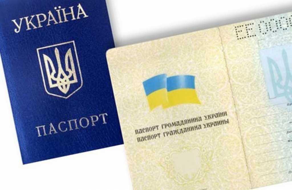 Взлом базы украинских паспортов: в миграционной службе дали первый комментарий