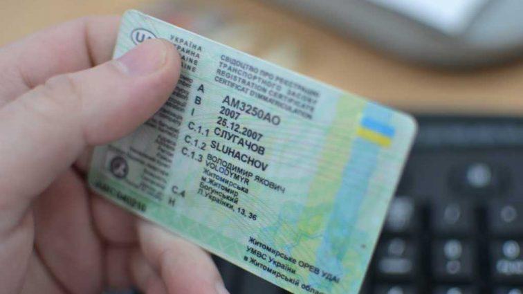 ВСЕ на пересдачу: Всех водителей заставят снова сдавать экзамены на права