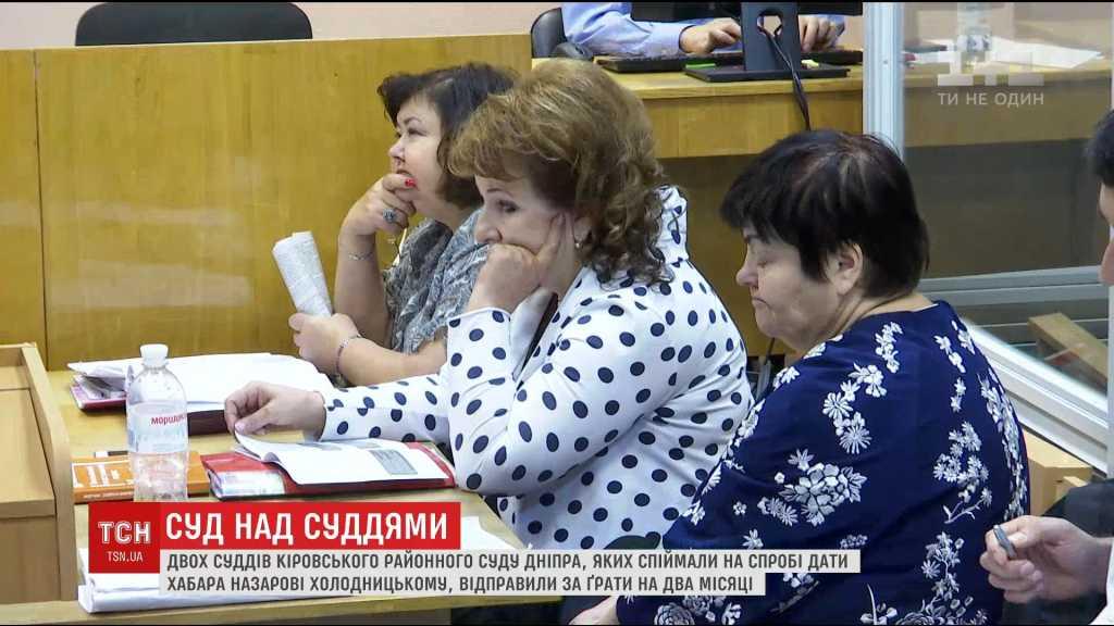 «Взятка от набожной и наглой судьи»: САП впервые обнародовала видео с ведением Овчаренко