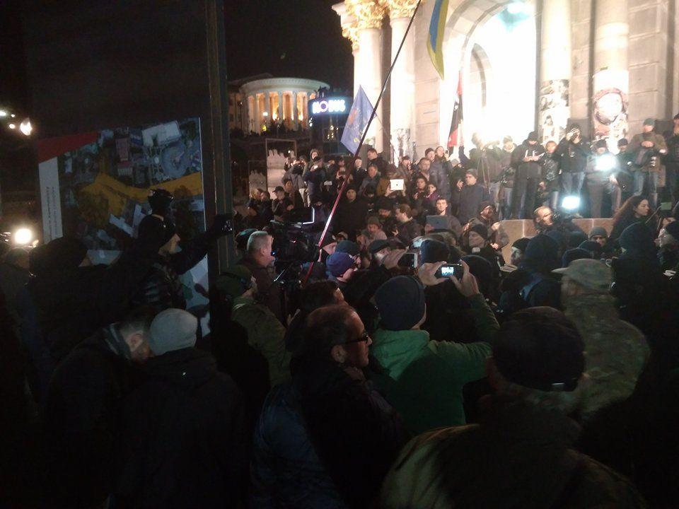 Столкновения в Киеве! У здания МВД полиция применила силу к активистам, есть задержанные и пострадавшие