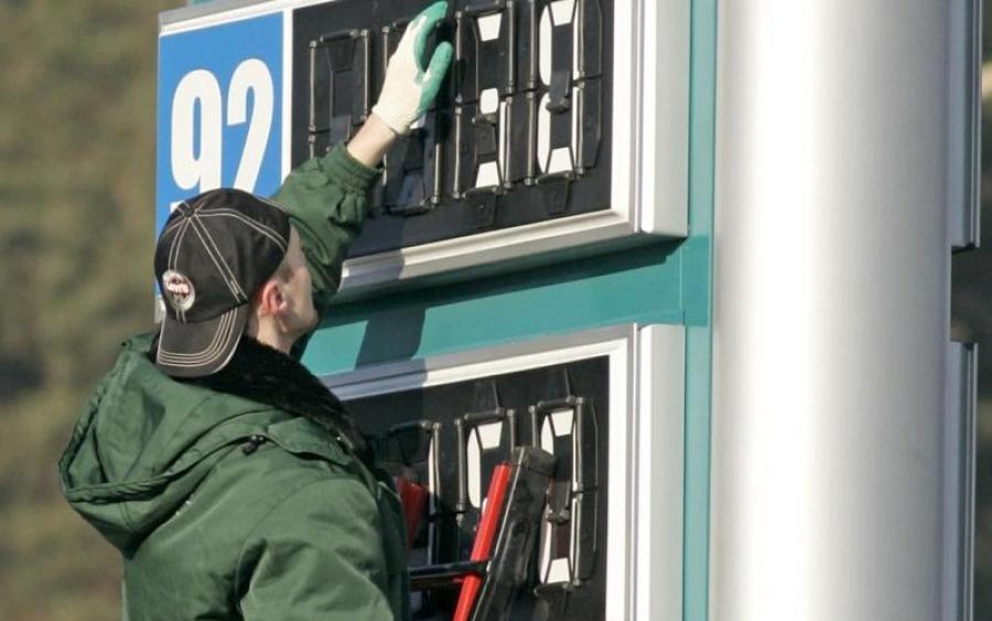 Запасайтесь бензином! Новые цены на топливо заставят украинцев вытрясти карманы