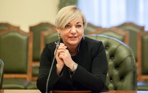 Позавидует каждый украинец: известно, где находится Гонтарева
