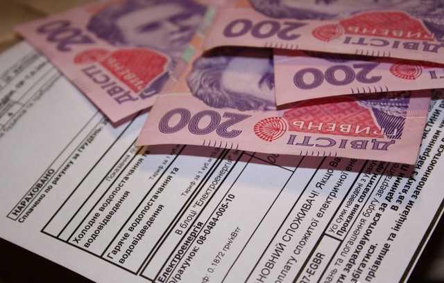 Еще по 200 грн с человека: На украинцев ждет еще одно повышение коммунальных тарифов. Узнайте за что придется доплачивать