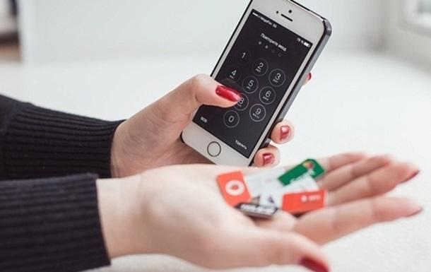Успеть за 9 месяцев: В Украине вводят обязательную регистрацию мобильных абонентов, чего ждать