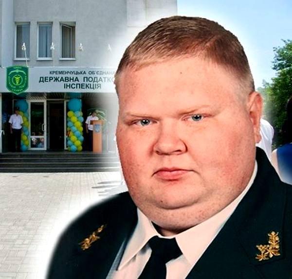 «Кривосудие по-украински…»: Полтавского налоговика-миллионера оправдали