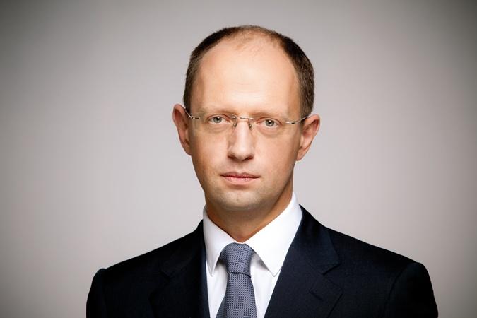 «Нам есть что сказать»: Яценюк сделал громкое заявление после съезда партии «Народный фронт»