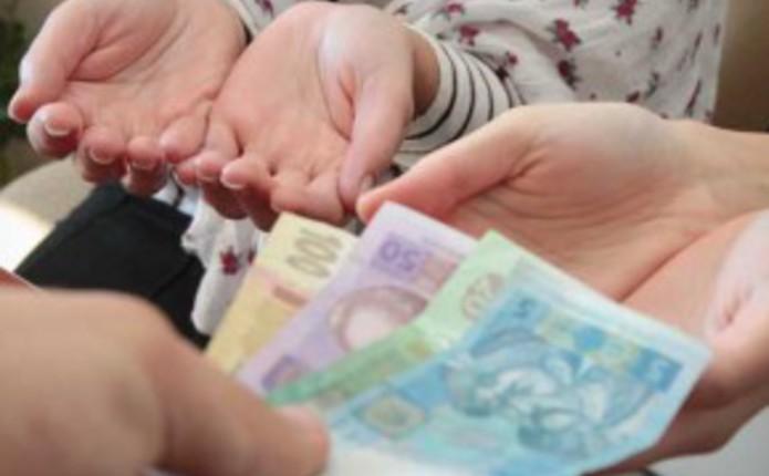 Кто и сколько получит социальных выплат с начала 2018
