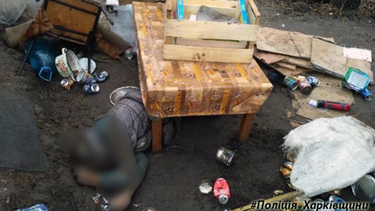 «Избили до смерти»: на Харьковщине супруги жестоко убили свою знакомую