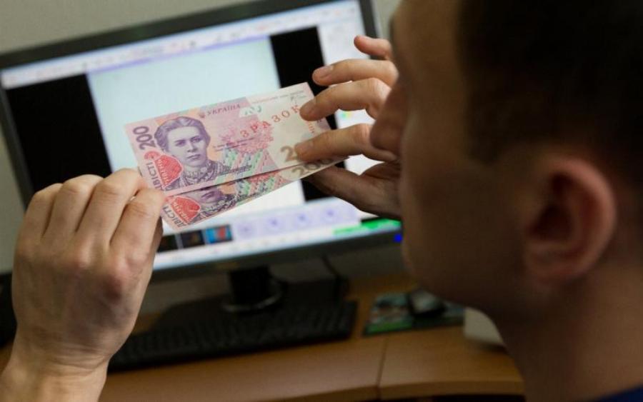 Нацбанк изымает из оборота купюры номиналом 200 и 500 грн