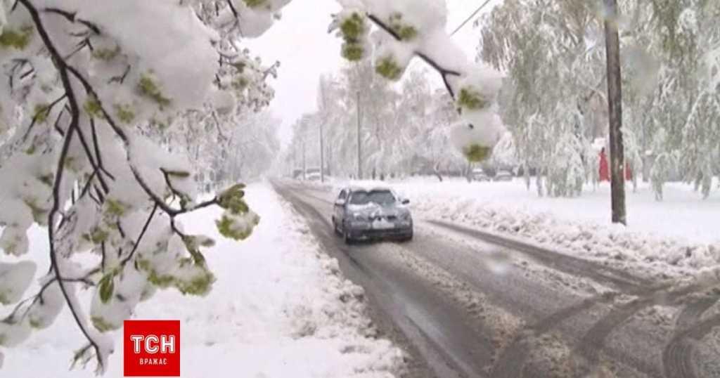 На Украину надвигается целых три стихии! Синоптики предупреждают о погодных катаклизмах