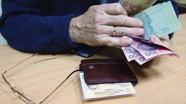 Кому «светит» доплата к пенсии в ноябре
