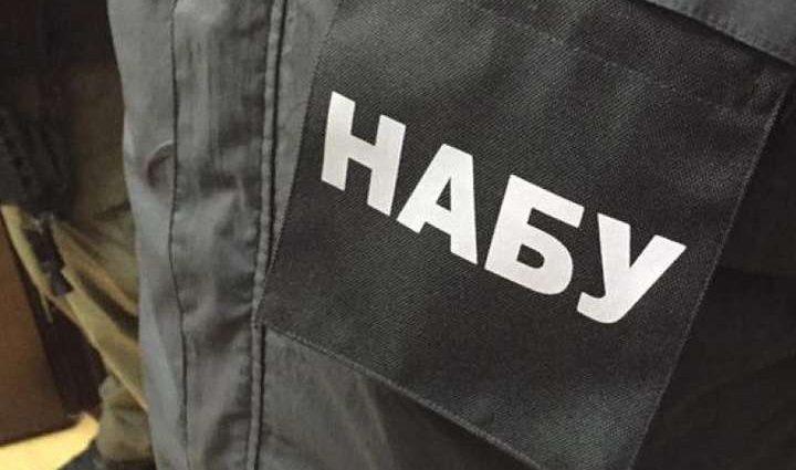 Детектива НАБУ предлагали $ 800 тыс .: Луценко рассказал подробности дела
