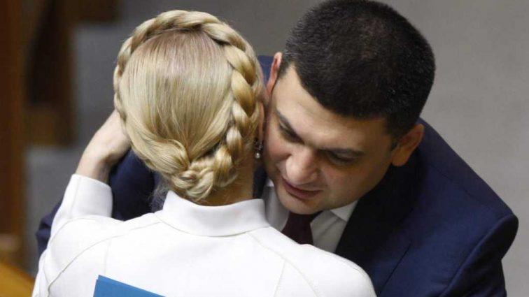Тимошенко выступила с неожиданными обвинениями в адрес Гройсмана
