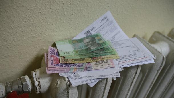 Платить за отопление летом: Приняли новый закон «О жилищно-коммунальных услугах»