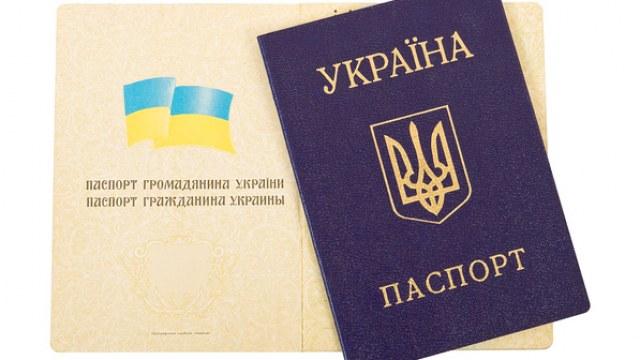 Вот это жизнь по-новому: В Украине планируют отменить отчество