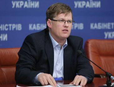 Дети главного «субсидианта» страны: Как выглядит и где учатся «двойняшки» Анастасия и Ярослав Розенко