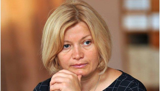 Журналисты узнали, где учится дочь Ирины Геращенко, и почему нардеп не спешит раскрывать цену «такого удовольствия»
