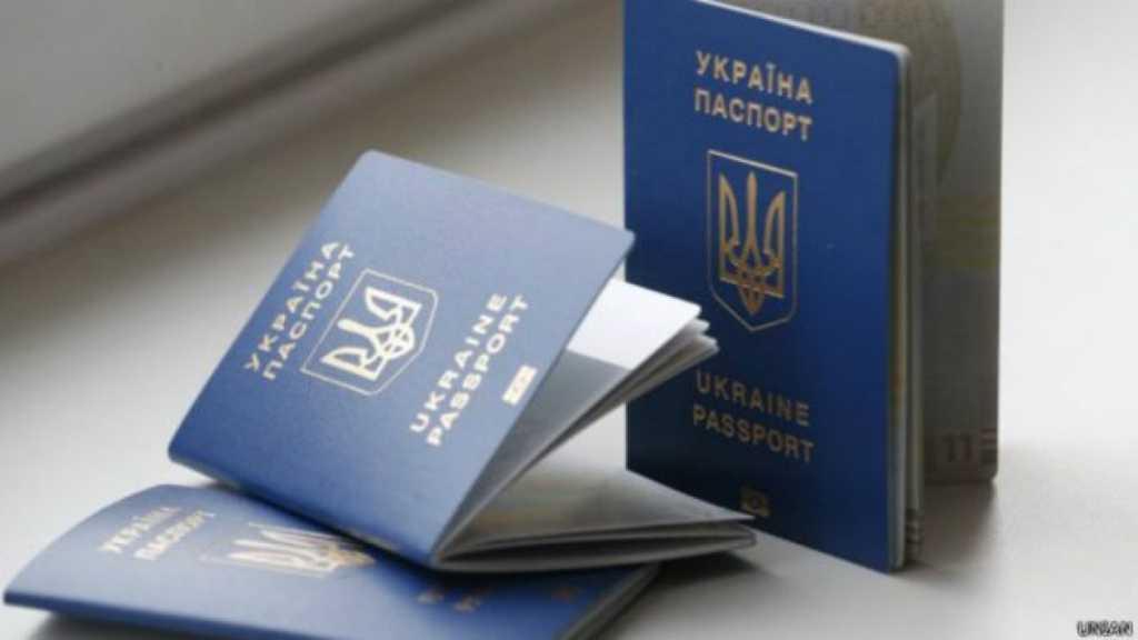 Государственная миграционная служба Украины прокомментировала «слом» базы данных украинских паспортов