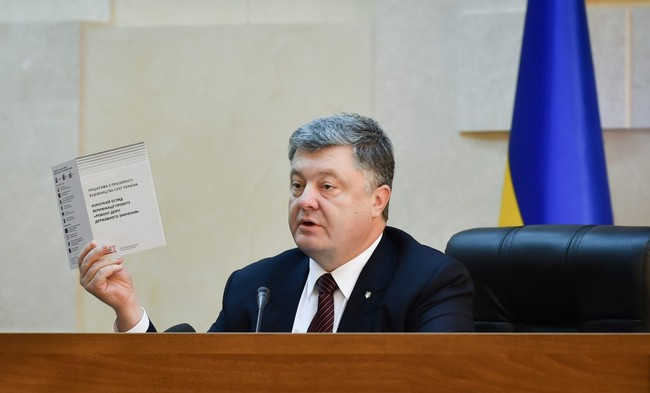 Петр Порошенко подписал важный закон, узнайте, какие изменения теперь состоятся